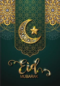 Ramadan kareem oder eid mubarak grußhintergrund islamisch mit goldmuster und kristallen auf papierfarbhintergrund.