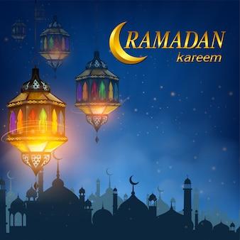 Ramadan kareem oder eid mubarak grußkarte mit ramadan lampe, mond und sternenlaterne