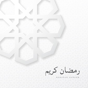 Ramadan kareem papier grafik hintergrund