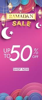 Ramadan kareem roll-up-verkauf vorlage