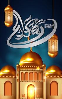 Ramadan kareem schöne grußkarte mit arabischer kalligraphie, die ramadan kareem bedeutet. islamischer hintergrund mit moscheen, die auch für eid mubarak geeignet sind. illustration