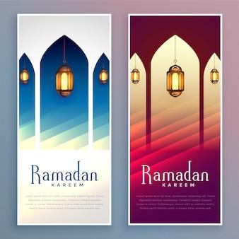 Ramadan kareem schönen gruß fahnenset