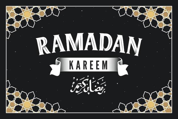 Ramadan kareem schriftzug