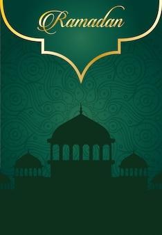 Ramadan kareem taj mahal und schriftzug