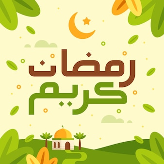 Ramadan kareem template background