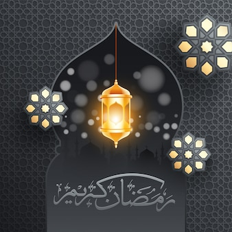 Ramadan kareem text in arabischer sprache