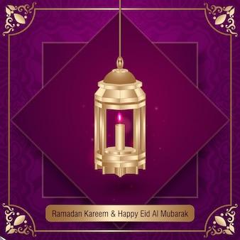 Ramadan kareem und happy eid mubarak modernen hintergrund