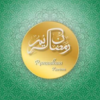 Ramadan kareem-verkauf mit arabischer kalligraphie