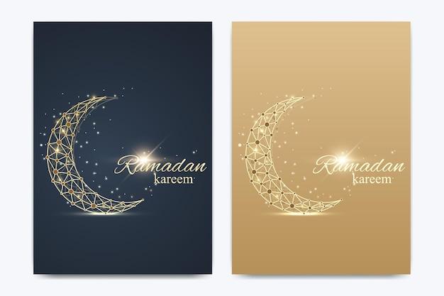 Ramadan kareen cover template set