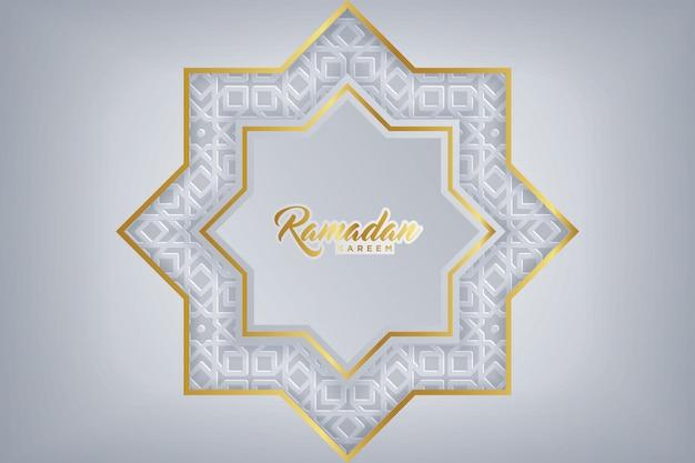 Ramadan karem islamische grüße.