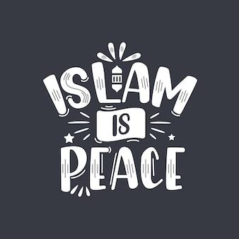 Ramadan lettering islam ist frieden
