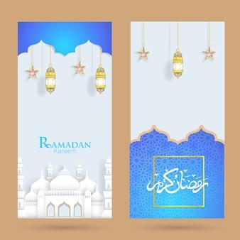 Ramadan mit trendigem design