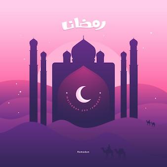 Ramadan-moschee-kalligraphie