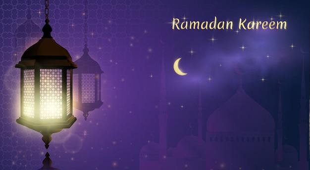 Ramadan moslemische abbildung mit ramadan für dekoratives design. ramadan kareem hintergrund.
