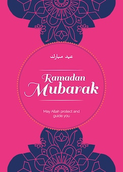 Ramadan mubarak einladungskartenvorlage vektor