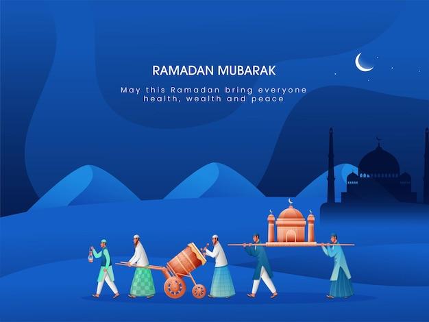 Ramadan mubarak feierkonzept mit muslimischen leuten, die moschee halten