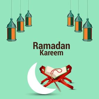 Ramadan mubarak flache designvorlage