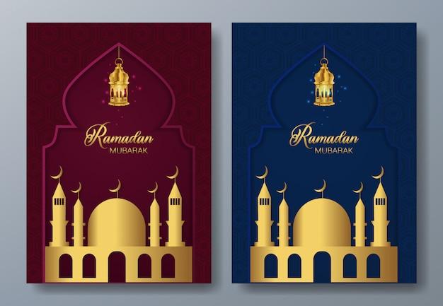 Ramadan mubarak flyer vorlage