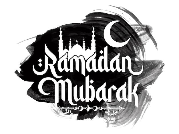 Ramadan mubarak typografie mit schwarzem pinselfleck mit weißem bg
