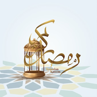 Ramadan mubarak und kareem grußkarte