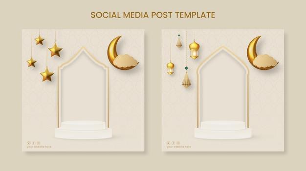 Ramadan oder eid mubarak quadratische banner vorlage mit hängenden ornamenten und podium