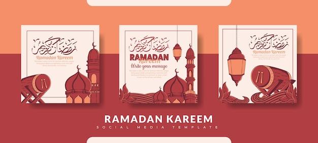 Ramadan post template sammlung