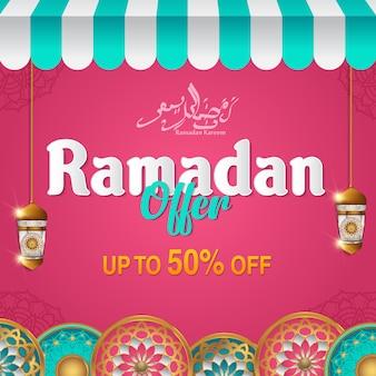 Ramadan-Saisonverkaufsplakatdesign in der islamischen Art