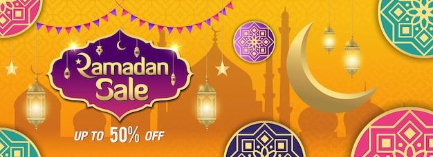 Ramadan sale, netzvorsatz oder fahne mit goldenem glänzendem rahmen, arabischen laternen und goldenem halbmond auf gelb. bis zu 50% rabattangebot