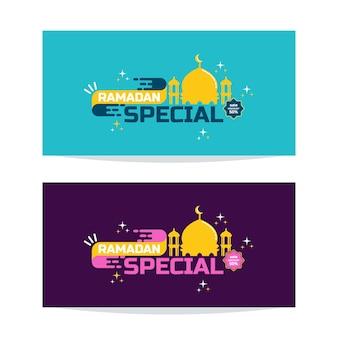 Ramadan sale, web-header oder banner-design