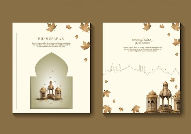 Ramadan und eid mubarak islamische grußkartenfahne