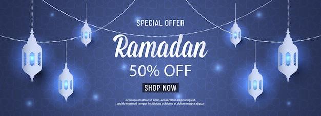 Ramadan-verkaufs-islamische verzierungs-laternen-fahnen-schablone