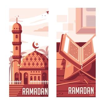 Ramadan wohnung moderne illustration