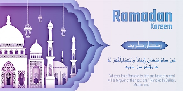 Ramadhan-banner mit papierschnitt-design und bearbeitbarem texteffekt