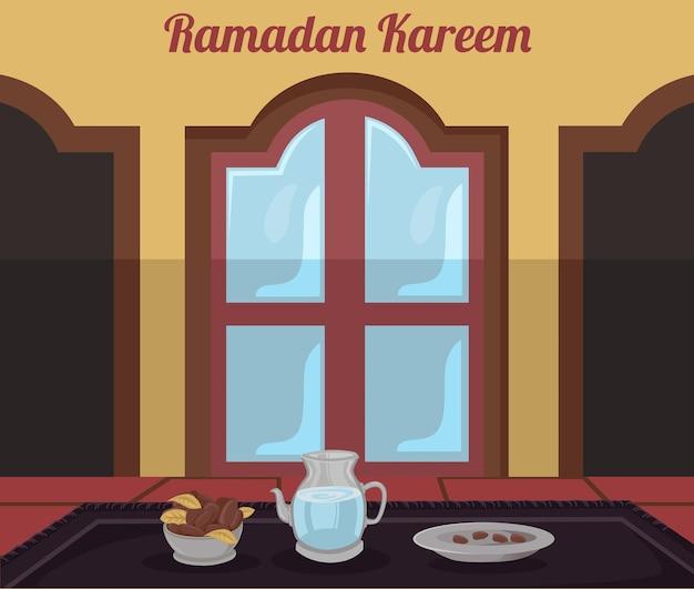 Ramadhan kareem fastenmenü