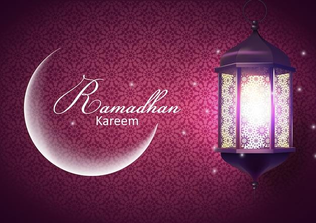 Ramadhan kareem grußkarte