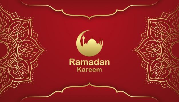 Ramadhan kareem hintergrund