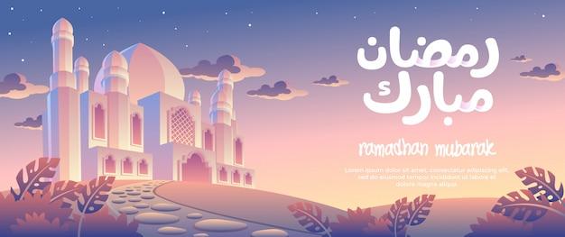 Ramadhan mubarak mit sonnenuntergang in der abendfahne