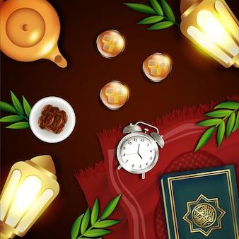 Ramadhan objekte