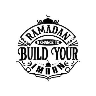 Ramadhan zitiert schriftzug-design-vektor