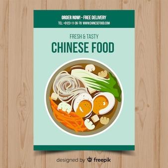 Ramen chinesischer restaurantflieger