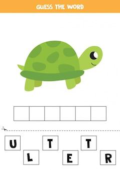 Rate das wort. niedliche cartoonschildkröte. lernspiel für kinder.
