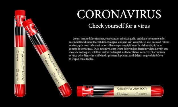 Reagenzglas mit blutprobe für coronavirus (2019-ncov), das konzept eines positiven oder negativen laboranalyseergebnisses für covid-2019, realistische vetcorn-abbildungen