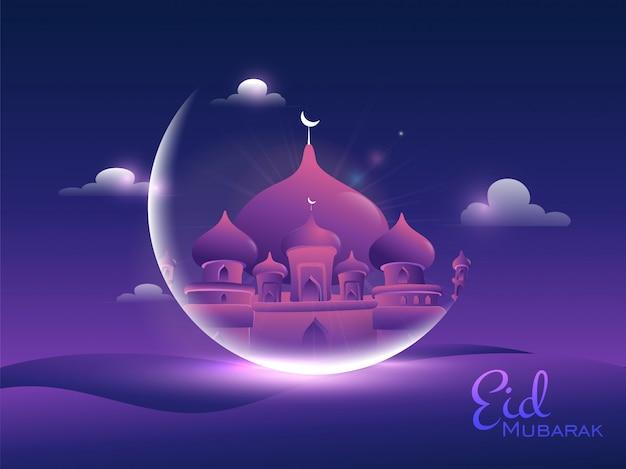 Realistische ansicht der moscheen- und halbmondillustration. eid mubarak