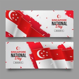 Realistische banner zum nationalfeiertag in singapur