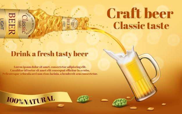 Realistische bunte werbungsfahne mit abstrakter wirbelnder flasche goldenem bier des fertigkeit