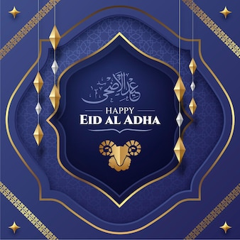 Realistische eid al-adha illustration Kostenlosen Vektoren