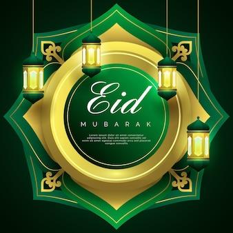 Realistische eid al-fitr - eid mubarak illustration