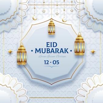 Realistische eid al-fitr - eid mubarak illustration Kostenlosen Vektoren