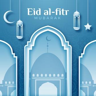 Realistische eid al-fitr - hari raya aidilfitri illustration