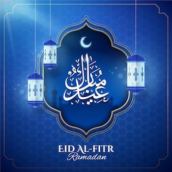 Realistische eid al-fitr illustration